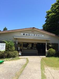 比叡ロープウェイ山頂駅.jpg